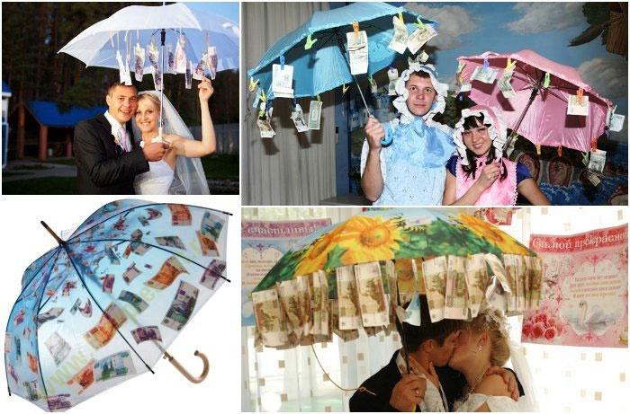 стихи про денежный зонт на свадьбу