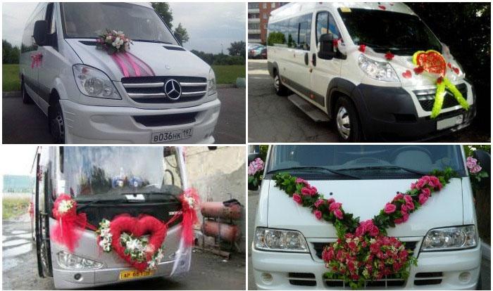 Транспорт для гостей на свадьбе