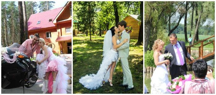 Турбаза – место проведения свадьбы