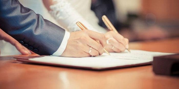 Изображение - Правила вступления в брак 1704_6