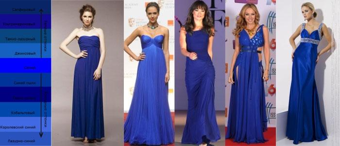Варианты синего платья мамы жениха