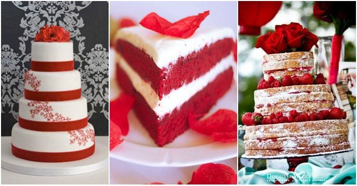 Бордовый торт для свадьбы