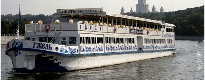 Свадебный корабль Гжель