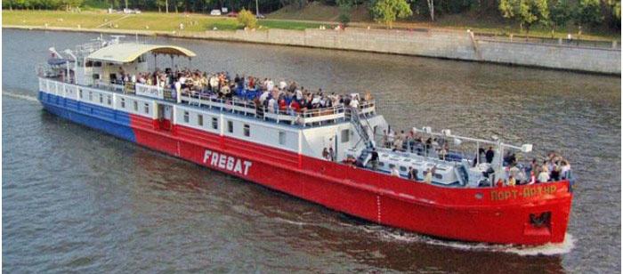 Свадебное судно Порт-Артур