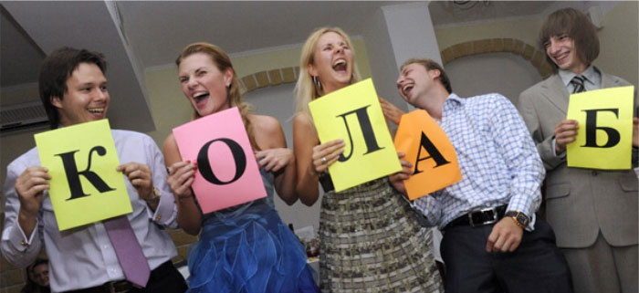 Свадьба: участники конкурса алфавит