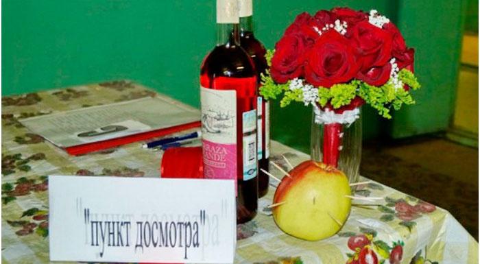 Выкуп невесты в пограничном стиле
