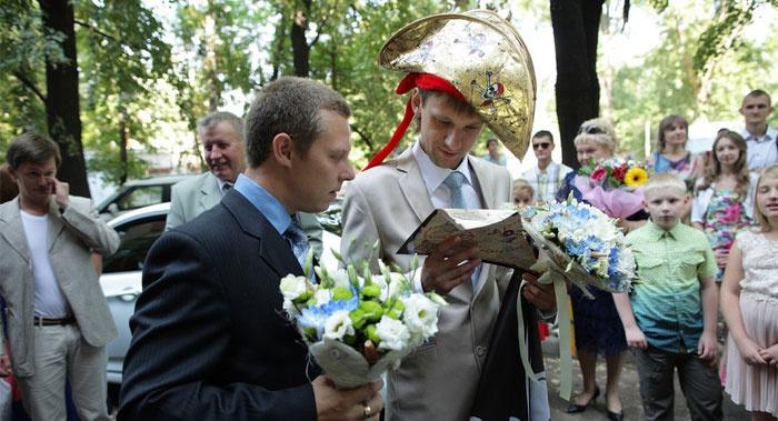 Фото: выкуп невесты в стиле путешествия