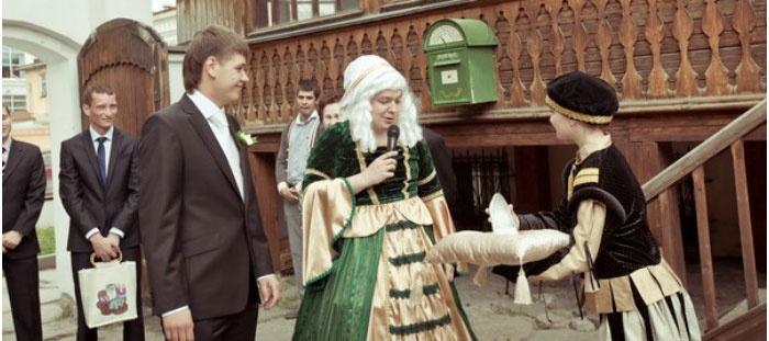 Выкуп невесты в стиле золушка