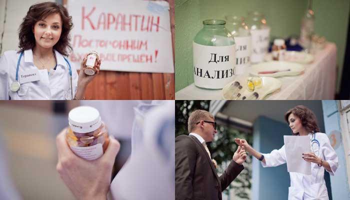 Свидетельница на выкупе невесты в стиле больницы