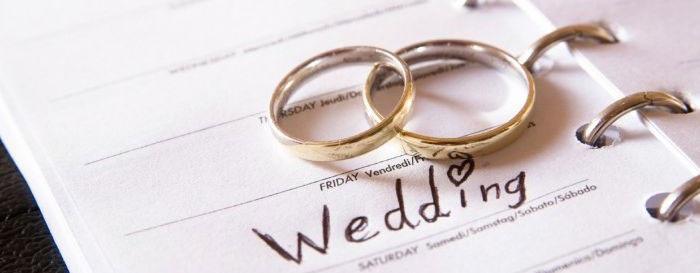Благоприятные дни для бракосочетания