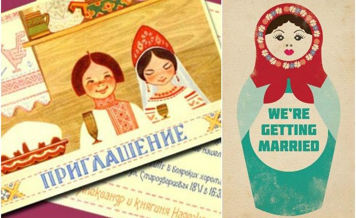 Пригласительные открытки в русском стиле