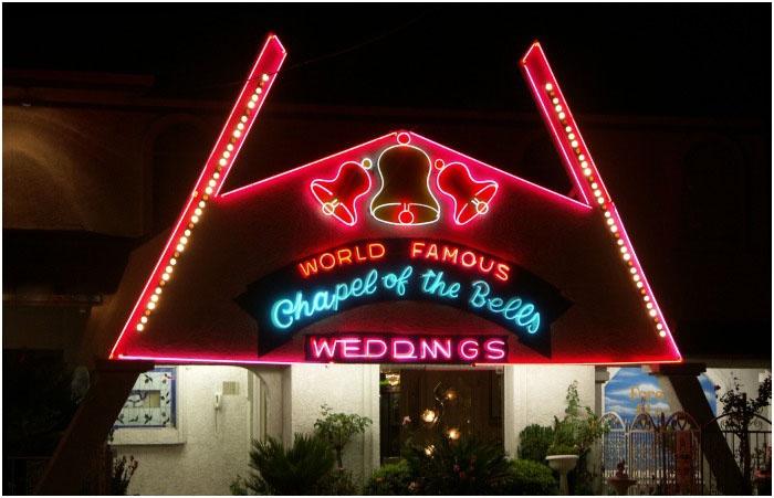 Зал бракосочетаний Лас-Вегаса