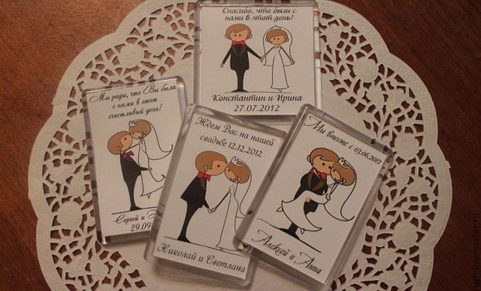 Приглашение на свадьбу-магниты