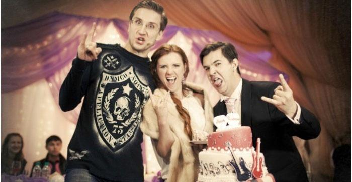 Ведущий свадьбы рок с молодоженами
