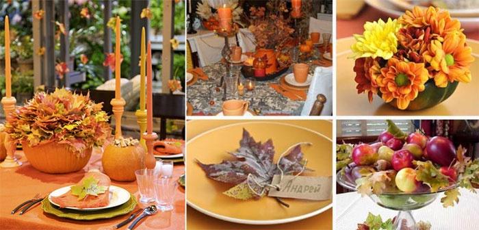 Современный стиль украшения стола осенней свадьбы