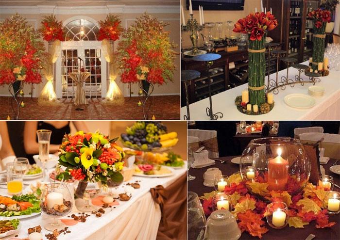 Осенний стиль оформления свадебного зала