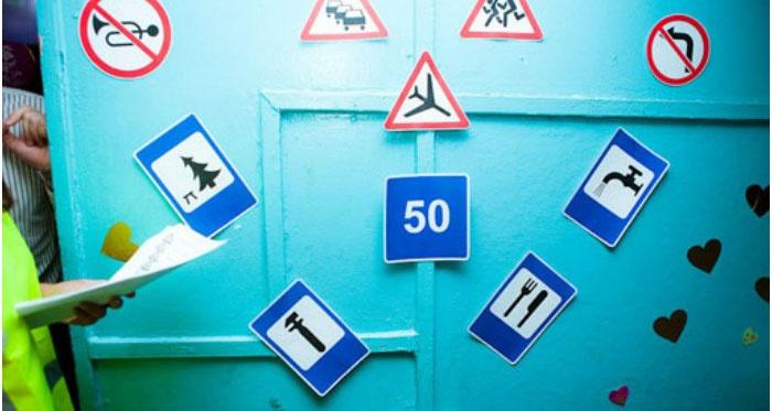 Дорожные знаки для испытания выкупа