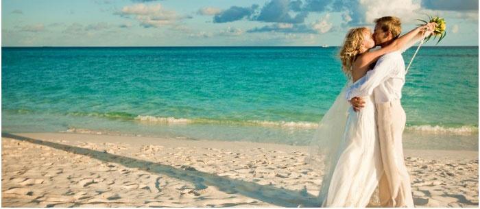 Пляжная мальдивская свадьба