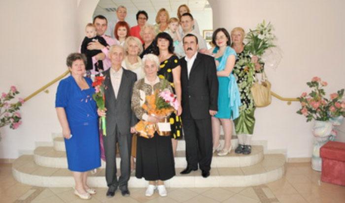 Бриллиантовая свадьба – повод собраться всей семьей