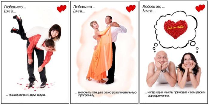 Love is-фотосессия молодоженов