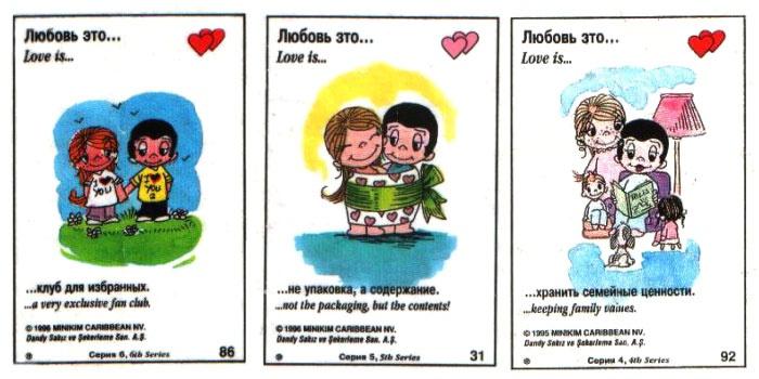 Любовные фразы для пригласительных
