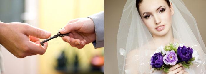 Ключи от комнаты невесты