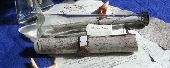 Свадебное приглашение в свитке с морскими мотивами