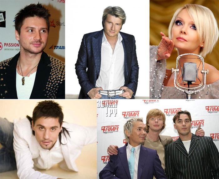 Звездные гости шоу программы