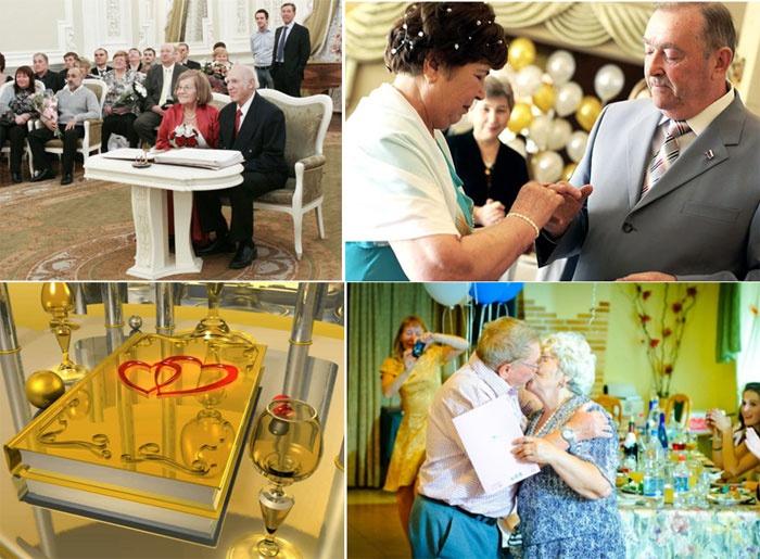 Фрагменты программы золотой и серебряной свадьбы