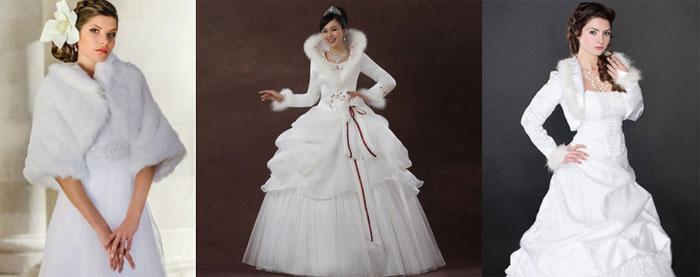 Зимний свадебный комплект