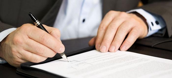 Статьи контракта