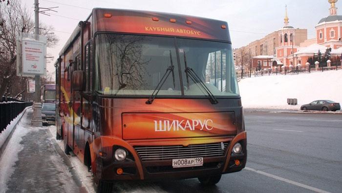 Модель Комфорт: клубный автобус