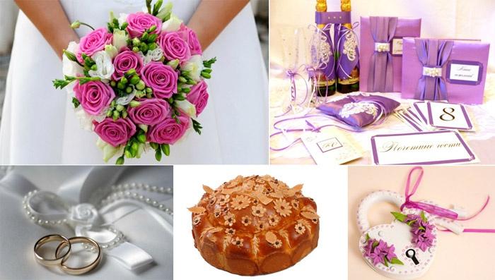 Атрибуты свадебные