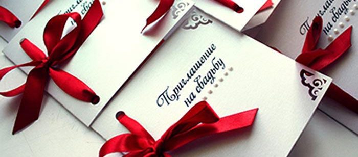 Свадебное приглашение своими руками