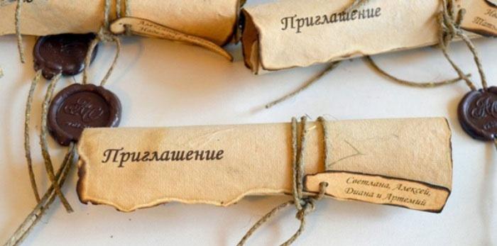 Приглашение свиток своими руками в старинном стиле