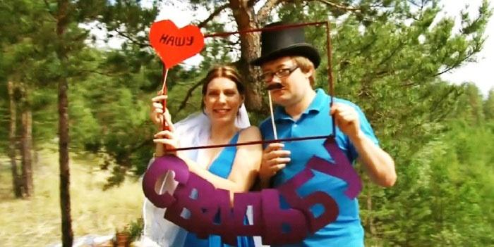 Кадр из видео-приглашения на свадьбу