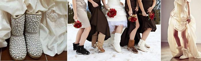 Угги – отличная обувь для зимней свадьбы