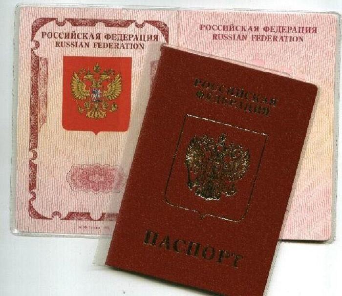 Гражданский паспорт – первый документ для обмена