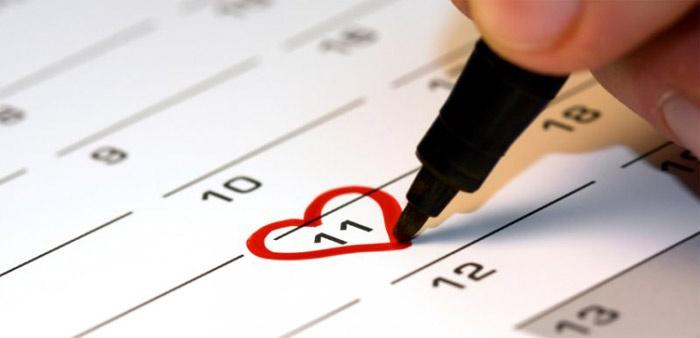 Выбор даты будущей свадьбы