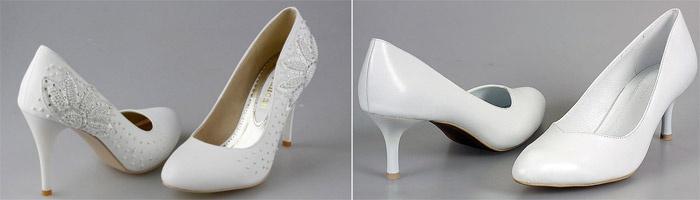 Туфли-лодочки для свадьбы