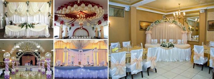 Цветовая гамма оформления свадебного зала