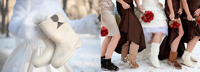 Теплая обувь как атрибут зимней фотосессии молодоженов