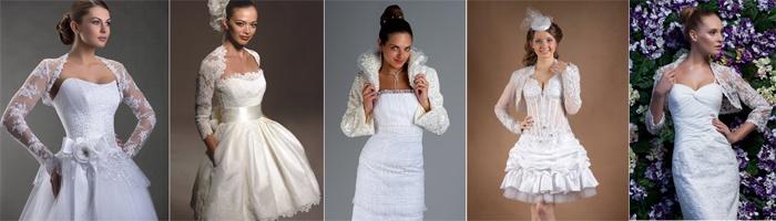 Болеро или накидка на невесте