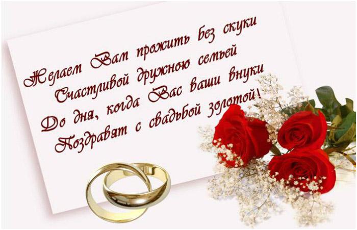 Короткие поздравления со свадьбой в стихах красивые лучшие фото 879