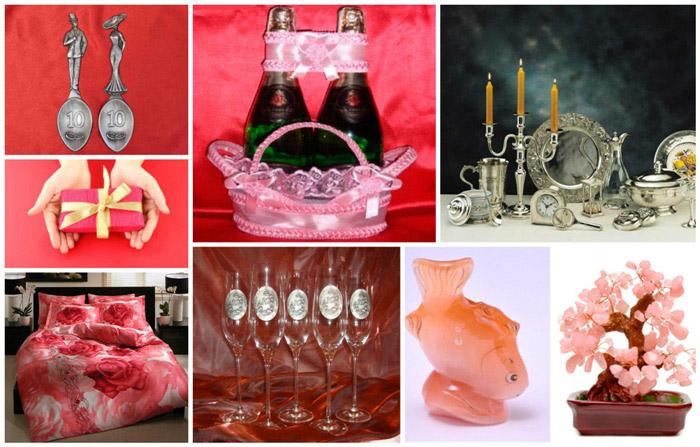 Подарок для мужа на розовую свадьбу 950