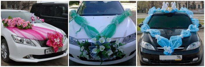 Украшение свадебного авто цветами с фатином