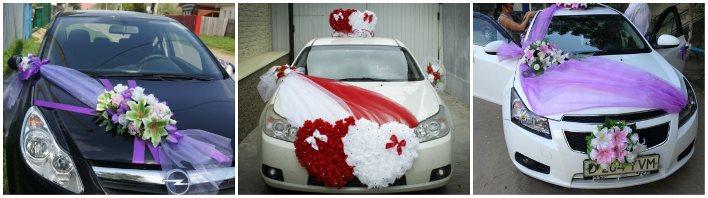 Декор дверных ручек свадебного авто