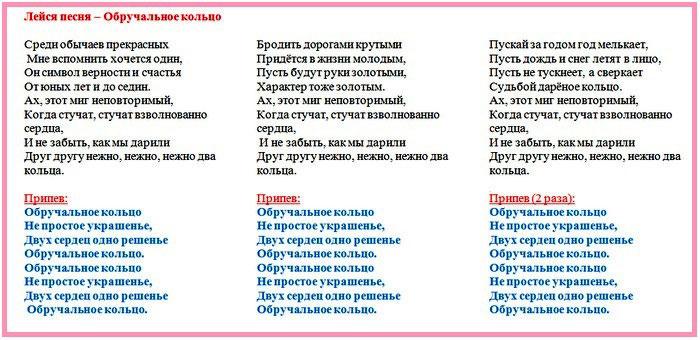 Егор крид — невеста (песни на свадьбу брату).