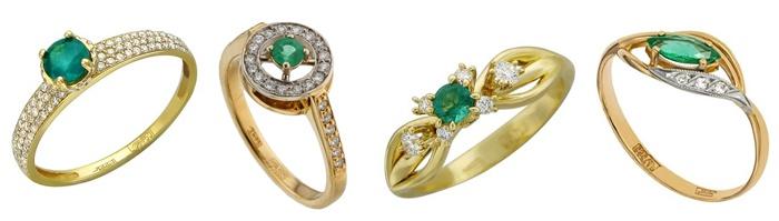Фото: золотые кольца с камнями