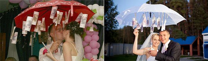Зонт с деньгами на свадьбу фото стих мастер спорта